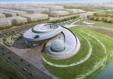 В Шанхае открыли необычный Музей Естествознания